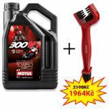 Sada olej 300V² 4T FL Road/Off Road 10W50 4L+ kefa na čistenie reťaze Motul