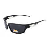 Okuliare RSA 8018 Polarized čierno-biele vypredaj